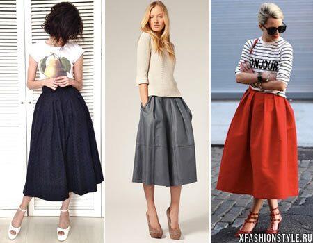 Широкая юбка миди с чем носить