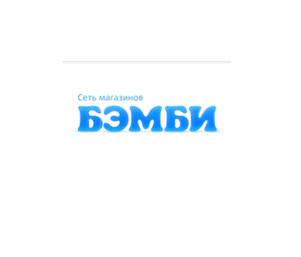 Бэмби Магазин Игрушек Волгоград Каталог Товаров